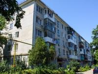 Краснодар, улица Гагарина, дом 69. многоквартирный дом
