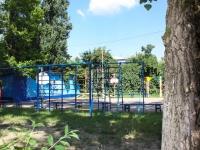 Краснодар, улица Гагарина, дом 69А. детский сад №63