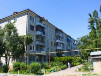 Краснодар, улица Гагарина, дом 71. многоквартирный дом