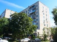 Краснодар, улица Гагарина, дом 73А. многоквартирный дом