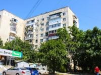Краснодар, улица Гагарина, дом 73Б. многоквартирный дом
