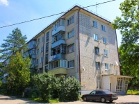 Краснодар, Гагарина ул, дом 95