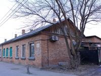 Краснодар, улица Гагарина, дом 127. многоквартирный дом