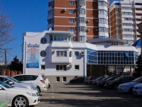 Krasnodar, Gagarin st, house 230. health center