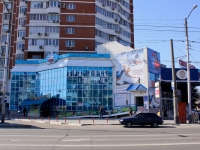 Krasnodar, Gagarin st, house 232. Apartment house