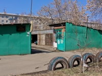 neighbour house: st. Gagarin. garage (parking)