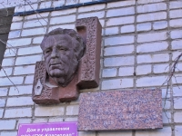 克拉斯诺达尔市, Festivalnaya st, 房屋 16. 公寓楼