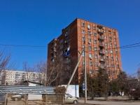 Краснодар, улица Фестивальная, дом 21. общежитие