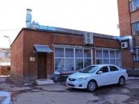 克拉斯诺达尔市, Festivalnaya st, 房屋 21. 宿舍