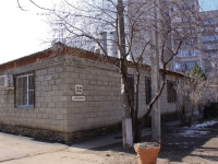 Krasnodar, Festivalnaya st, house 32. multi-purpose building