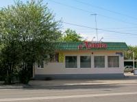 克拉斯诺达尔市, 咖啡馆/酒吧 Алина, Krasnykh Partizan st, 房屋 8/1