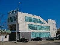 Krasnodar, Krasnykh Partizan st, house 8. store