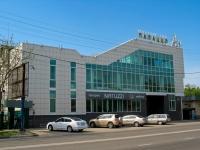 Краснодар, улица Красных Партизан, дом 8. магазин