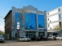 Krasnodar, Krasnykh Partizan st, house 16/1. drugstore