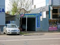 Краснодар, улица Красных Партизан, дом 16. бытовой сервис (услуги)