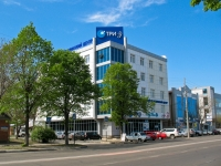 Краснодар, улица Красных Партизан, дом 18. медицинский центр CityClinic
