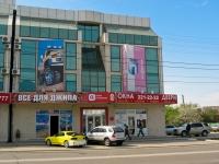 Краснодар, улица Красных Партизан, дом 28. многофункциональное здание
