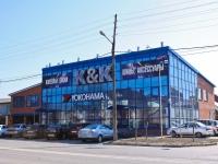 Krasnodar, Krasnykh Partizan st, house 74. store