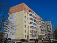neighbour house: st. Krasnykh Partizan, house 79. Apartment house