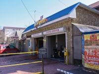 Krasnodar, Krasnykh Partizan st, house 100. Social and welfare services