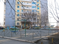 Krasnodar, Krasnykh Partizan st, house 101. Apartment house