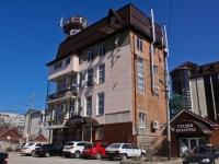 Krasnodar, Krasnykh Partizan st, house 110/1. restaurant