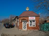 Краснодар, улица Красных Партизан, дом 115. магазин