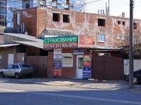 Krasnodar, Krasnykh Partizan st, house 116. office building