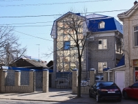 Krasnodar, Krasnykh Partizan st, house 144/2. office building