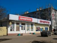 克拉斯诺达尔市, Krasnykh Partizan st, 房屋 149. 商店