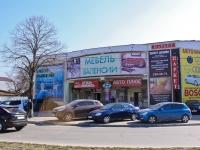 Краснодар, улица Красных Партизан, дом 166. магазин