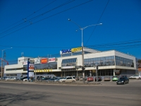 Krasnodar, Krasnykh Partizan st, house 173. shopping center