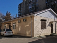 Krasnodar, Krasnykh Partizan st, house 232/4. office building