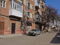 Krasnodar, Krasnykh Partizan st, house 232. Apartment house