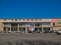 克拉斯诺达尔市, Krasnykh Partizan st, 房屋 249. 商店