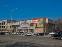 Краснодар, улица Красных Партизан, дом 249. магазин