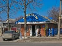 Krasnodar, Krasnykh Partizan st, house 271. store