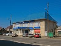 克拉斯诺达尔市, Krasnykh Partizan st, 房屋 287. 商店