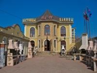 Krasnodar, Krasnykh Partizan st, house 335. store