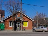 克拉斯诺达尔市, Krasnykh Partizan st, 房屋 361. 商店