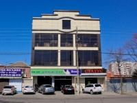Краснодар, улица Красных Партизан, дом 365. магазин