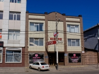 克拉斯诺达尔市, Krasnykh Partizan st, 房屋 373. 商店