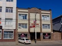 Краснодар, улица Красных Партизан, дом 373. магазин