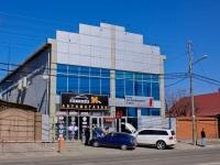 Краснодар, улица Красных Партизан, дом 375. магазин