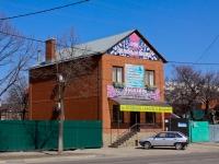 克拉斯诺达尔市, Krasnykh Partizan st, 房屋 387. 商店