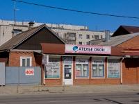 Krasnodar, Krasnykh Partizan st, house 409. store