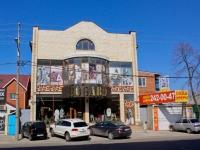 克拉斯诺达尔市, Krasnykh Partizan st, 房屋 419. 商店