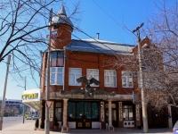 Краснодар, улица Красных Партизан, дом 441. ресторан