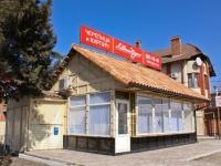 Krasnodar, Krasnykh Partizan st, house 463. store