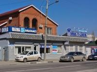 Краснодар, улица Красных Партизан, дом 469. многофункциональное здание